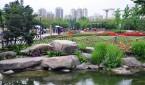 Красногорский парк