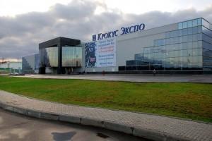 «Крокус Экспо» Красногорск 300x200 «Крокус Экспо»   Международный выставочный центр на территории Красногорска