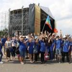 Красногорский район – территория возможностей для молодёжи