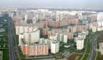 Стоимость недвижимости в Красногорске