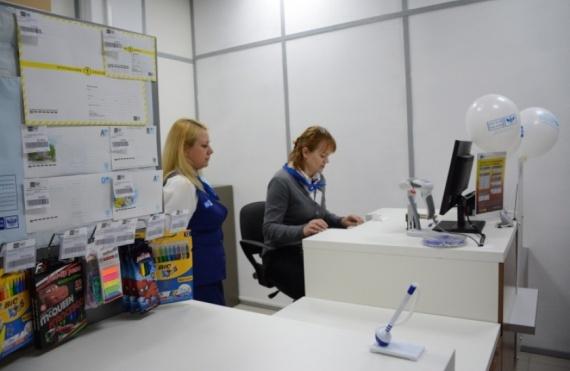 Почтовое отделение в Павшинской пойме