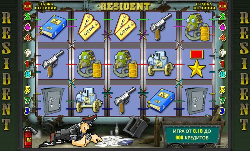Resident автомат