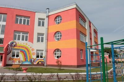 Детские сады в Красногорске – забота о будущем