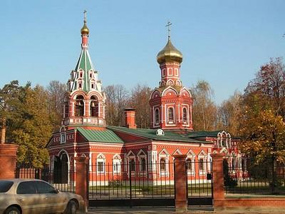 Храмы Красногорска