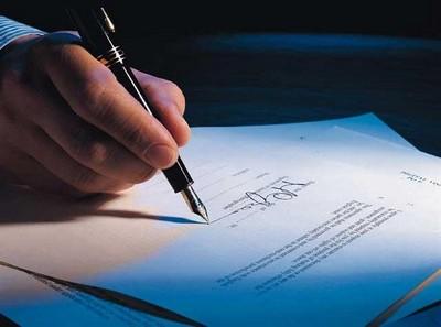 Какие необходимо иметь документы для оформления права собственности на квартиру