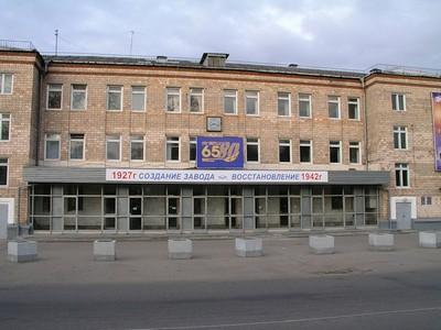 Красногорский завод имени Зверева