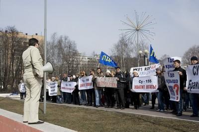 Жители Павшинской поймы снова выходят на митинг